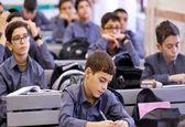 جزئیات ابلاغ بخشنامه طرح «معلم تمام وقت»