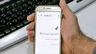 اینترنت خوزستان و سیستان و بلوچستان همچنان قطع مانده است
