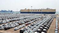 جزئیات جلسه شورای رقابت برای قیمت جدید خودرو