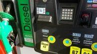 شرکت پالایش و پخش به دنبال افزایش نرخ دوم گازوئیل است
