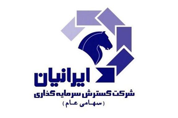 سود وگستر از محل فروش خساپا در خرداد