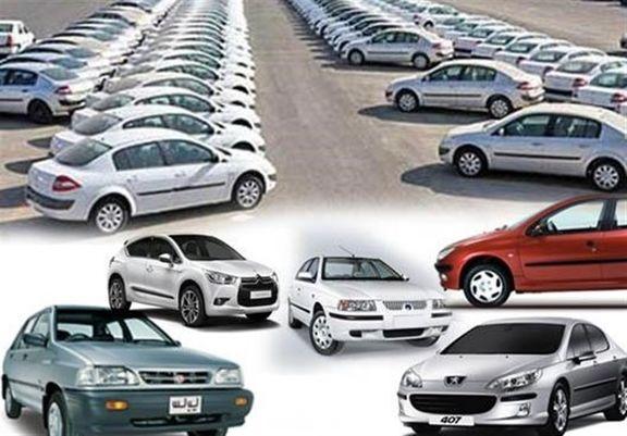 خودروسازان منتظر قیمت خودروها در سال 99 در هفته آتی باشند