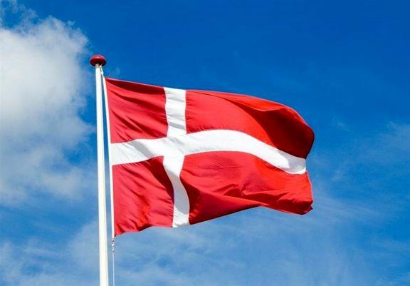 دانمارک سفیر خود را از تهران فراخواند