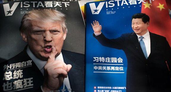 آمریکا فکر می کند که در تجارت دو طرفه با پکن همه چیز به نفع پکن است
