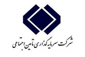 شستا در مهرماه 2588 میلیارد تومان سود شناسایی کرد