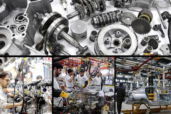 «خزر» در صدر بیشترین بازدهی نمادهای خودرو و قطعات