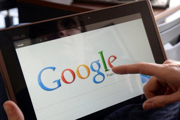 گوگل فرانسه را ۱.۱ میلیون یورو جریمه کرد