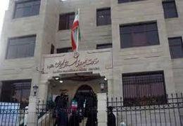 سفارت ایران در ترکیه + فیلم
