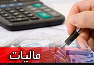 مالیات دریافتی از بانک ها 10 درصد افزایش یافت