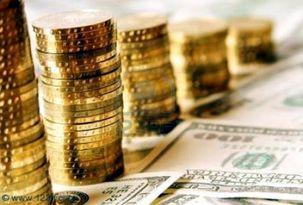 قیمت هر دلار در بازار آزاد 12 هزار و 500 تومان