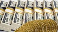 قیمت سکه و ارز در بازار امروز 23 شهریور / سکه چهار میلیون و ۱۵ هزار تومان