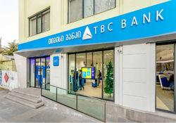 ماجرای بسته شدن حساب ایرانیان در بانک گرجستان چیست؟