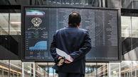 رفع گره معاملاتی ۱۳ نماد بورسی دیگر در معاملات امروز