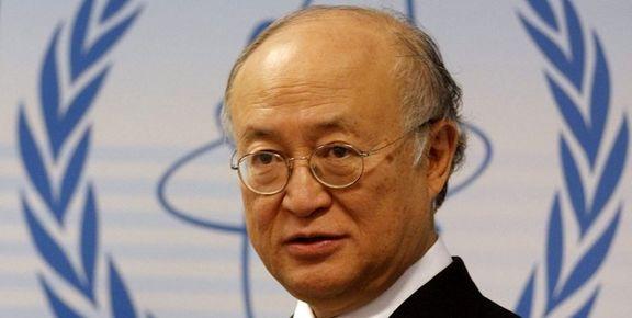 آژانس بینالمللی اتمی بر پایبندی ایران به تعهداتش ذیل برجام تأکید کرد