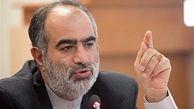 واکنش حسام الدین آشنا به اعتراضات مردم در پی افزایش قیمت بنزین