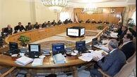 بیانیه دولت در واکنش به خبر پرونده مداخله ارزی