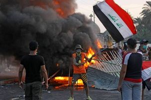 معترضان ساختمان وزارت نفت بغداد را محاصره کردند