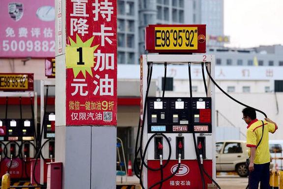 چین قیمت خردهفروشی بنزین و گازوئیل را پایین آورد