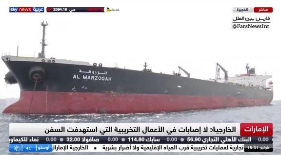 اولین نفتکش سعودی در آبهای فجیره امارات که مورد حمله قرار گرفت + فیلم