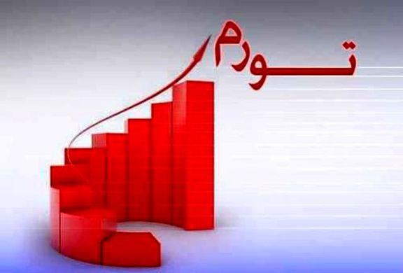 افزایش 2 درصدی نرخ تورم سالانه خرداد ماه ۱۴۰۰