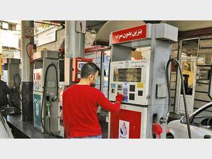 بنزین ۳هزار تومانی چه منفعتی برای اقتصاد دارد؟