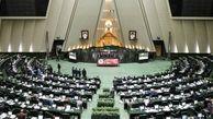 مجمع تشخیص مصلحت نظام از علی مطهری و محمود صادقی شکایت کرد