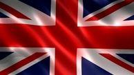 انگلیسی ها عقب نشینی کردند/نباید با ایران جنگید