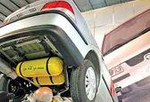 سال آینده قیمت سوخت گازی خودرو گران نمی شود
