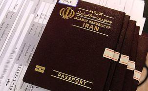 جزئیات  اخذ مالیات خروج از کشور
