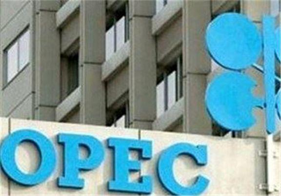 هشدار آژانس بینالمللی انرژی؛ عرضه اوپک پلاس پاسخگوی تقاضای نفت نیست