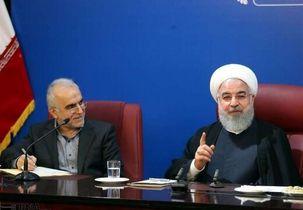 دستور تسریع در واگذاری شرکتها و داراییهای دولت از سوی حسن روحانی صادر شد