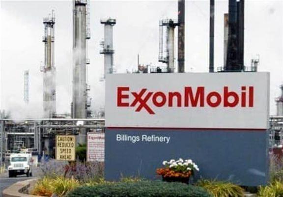 یک شرکت آمریکایی دیگر جایگزین اکسون موبیل در عراق می شود