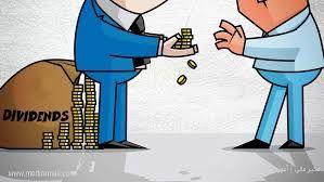 eps و dps چیست و چه تفاوتی با یکدیگر دارند؟/ چگونه سود سهام را دریافت کنیم؟