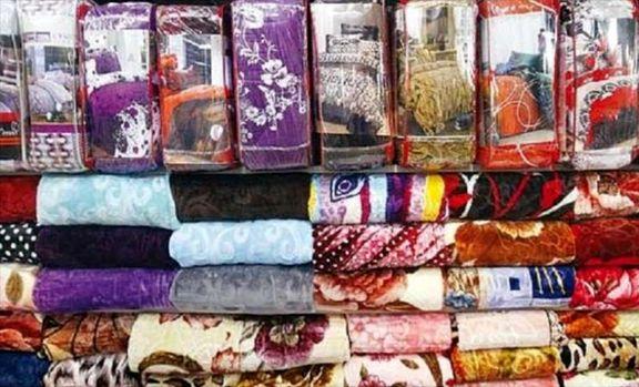 کشف یک میلیارد ریال پوشاک و پتو قاچاق در پاوه