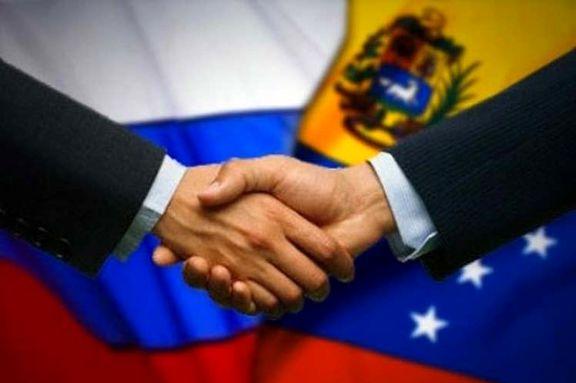 لاوروف  با وزیر خارجه ونزوئلا گفتگو کرد