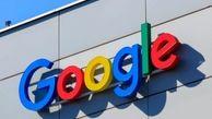 تحقیقات جدید کمیسیون اروپا درباره گوگل