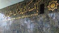 حسینیشاهرودی: احتمال دارد بانک مرکزی از دولت جدا شده و مستقل شود