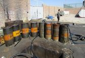 سرقت 50 هزار لیتر فراوردههای نفتی از خط لوله پالایشگاه تهران به تبریز