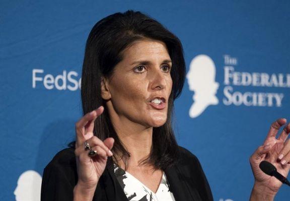هیلی: زمانی از سوریه خارج میشویم که کارها درست پیش برود