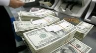 قیمت دلار تا کدام کانال ریزش میکند؟