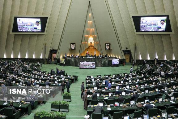 ناظرین مجلس برای توسعه برنامه ریزی استان ها مشخص شد