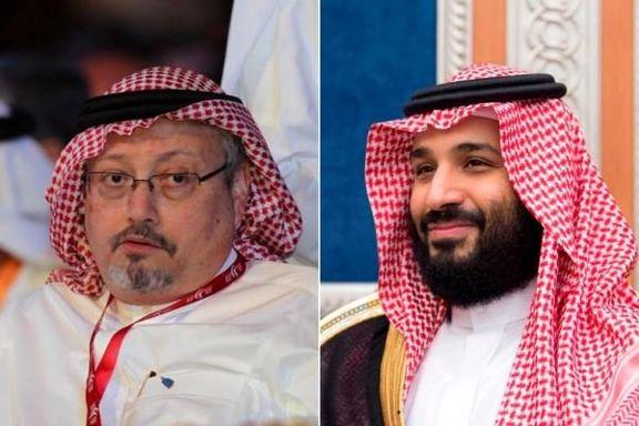 مکالمه بن سلمان فاش شد/  اگر خاشقجی به عربستان بازنگردد با یک گلوله او را به قتل می رسانم