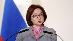 روسیه برای خود سوئیفت ایجاد می کند