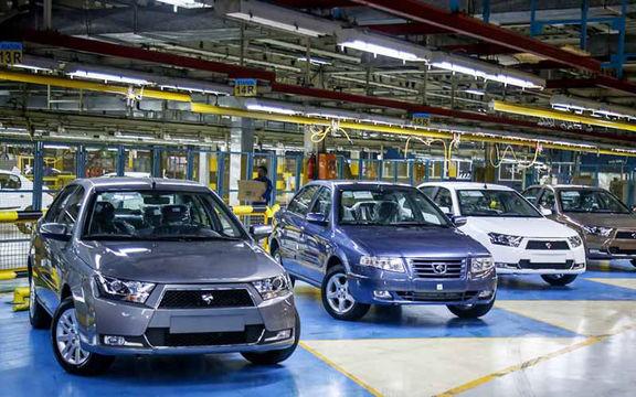 کارنامه خودروسازی ایران در چهارماهه اول / کاهش  شدید 35 و 29 درصدی تولید ایران خودرو و سایپا