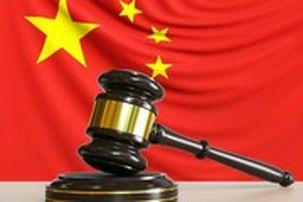یک کانادایی دیگر در چین به اعدام محکوم شد