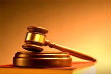 رسیدگی به پرونده های قضائی چقدر  طول می کشد؟