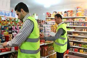 تعزیرات کارشناسان را برای چک کردن درج قیمت کالا به فروشگاه های می فرستد