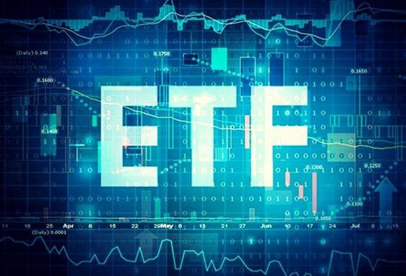 مصوبه انتقال سود سهام به صندوق های ETF به وزارت اقتصاد ابلاغ شد