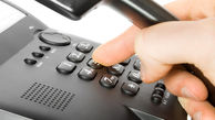 تمام تماس های تلفن ثابت در عید غدیرخم رایگان می شود