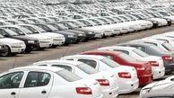 روند کاهشی قیمت خودرو در نیمه دوم بهمنماه